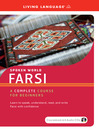 Farsi (MP3)
